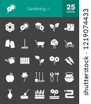 gardening glyph inverted icons | Shutterstock .eps vector #1219074433