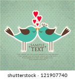 invitation card for wedding | Shutterstock .eps vector #121907740