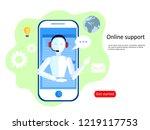 vector illustration  customer... | Shutterstock .eps vector #1219117753