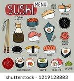japanese food  sushi  rolls ... | Shutterstock .eps vector #1219128883