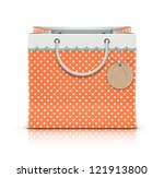 vector illustration of retro...   Shutterstock .eps vector #121913800