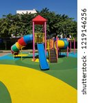 colorful playground on yard in... | Shutterstock . vector #1219146256