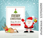 merry christmas banners sale... | Shutterstock .eps vector #1219262050
