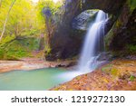 fantastic waterfall and river... | Shutterstock . vector #1219272130