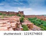 canyon in gandikota  kadapa ...   Shutterstock . vector #1219274803
