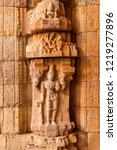 carving detail in gandikota...   Shutterstock . vector #1219277896