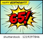 happy birthday postcard  in a... | Shutterstock .eps vector #1219297846