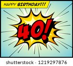 happy birthday postcard  in a... | Shutterstock .eps vector #1219297876