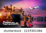 logistics and transportation of ... | Shutterstock . vector #1219301386