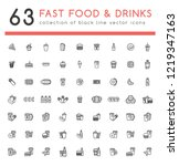 63 fast food black icons set... | Shutterstock .eps vector #1219347163