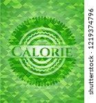 calorie green emblem with... | Shutterstock .eps vector #1219374796