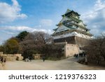beautiful osaka castle in sunny ... | Shutterstock . vector #1219376323