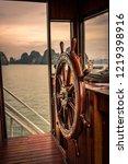 Old Ship Steering Wheel. Boat...
