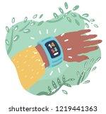 vector cartoon illustration of... | Shutterstock .eps vector #1219441363