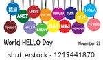 world hello day  november 21.... | Shutterstock .eps vector #1219441870