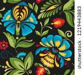 ukrainian ornament. abstract... | Shutterstock .eps vector #1219443883