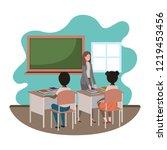 female teacher in the classroom ... | Shutterstock .eps vector #1219453456