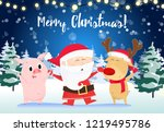 merry christmas greeting card... | Shutterstock .eps vector #1219495786
