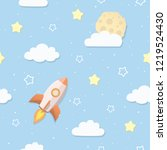 cute seamless sky pattern with... | Shutterstock .eps vector #1219524430
