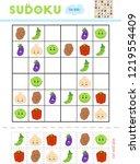 sudoku for children  education... | Shutterstock .eps vector #1219554409