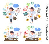a set of scientist women who...   Shutterstock .eps vector #1219560523