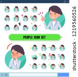 a set of scientist women with... | Shutterstock .eps vector #1219560526