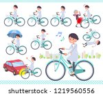 a set of scientist women riding ... | Shutterstock .eps vector #1219560556