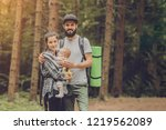 family tourists with children... | Shutterstock . vector #1219562089