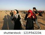palestinian demonstrators... | Shutterstock . vector #1219562236
