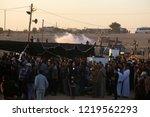 palestinian demonstrators... | Shutterstock . vector #1219562293