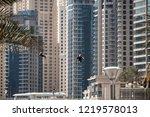 unrecognizable people having... | Shutterstock . vector #1219578013