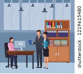 business people and office... | Shutterstock .eps vector #1219615480