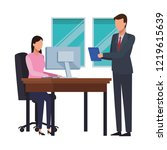 business people and office... | Shutterstock .eps vector #1219615639