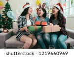 young girls enjoy chilling at... | Shutterstock . vector #1219660969