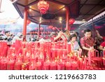 jakarta   indonesia. november... | Shutterstock . vector #1219663783