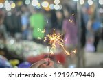 abstract motion blurred... | Shutterstock . vector #1219679440