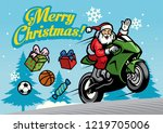 santa riding motorcycles | Shutterstock .eps vector #1219705006