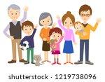 waving hands familiy waving... | Shutterstock . vector #1219738096