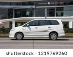 chiangmai  thailand   october 5 ... | Shutterstock . vector #1219769260