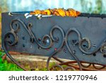 barbecue with skewers close up. ... | Shutterstock . vector #1219770946