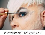 adding length and volume.... | Shutterstock . vector #1219781356
