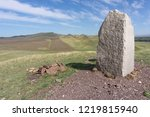shaman place in the hills of... | Shutterstock . vector #1219815940