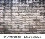 grunge old stone brick wall for ... | Shutterstock . vector #1219865323