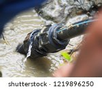poly pipe or hdpe pipe leaking | Shutterstock . vector #1219896250