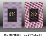 ottoman pattern vector cover... | Shutterstock .eps vector #1219916269