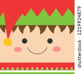 cute xmas elf square head... | Shutterstock .eps vector #1219924879