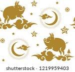 seamless pattern with golden... | Shutterstock .eps vector #1219959403