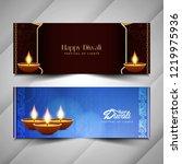 abstract beautiful happy diwali ... | Shutterstock .eps vector #1219975936