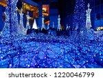 night scenery of winter... | Shutterstock . vector #1220046799