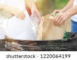 people throwing different types ... | Shutterstock . vector #1220064199